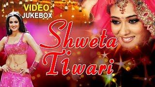 Hits Of SHWETA TIWARI [ Bhojpuri VIDEO Songs JUKEBOX ]