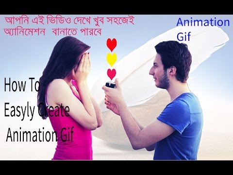 How To Create Animated Gif  Best Tutorial
