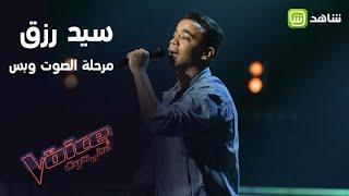 سيد رزق يجمع صباح فخري وسيد درويش على مسرح  #MBCTheVoice
