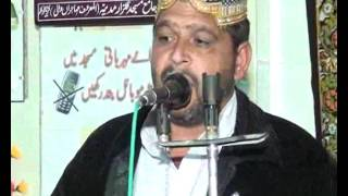 wo soye lala zaar phirty hain by ghulam shabir sajjan shagir muhamad ali sajjan
