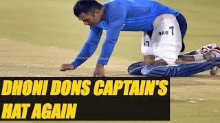 MS Dhoni donned captain