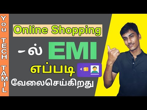 How EMI process works on online shopping in Tamil | You TECH |