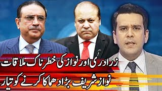 Center Stage With Rehman Azhar   21 September 2018   Express News