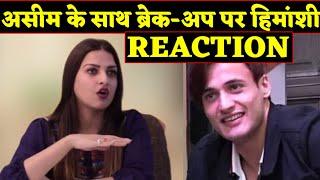 Himanshi Khurana Reaction on Breakup with Asim Riaz | Bigg Boss 13 | BJN