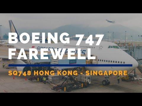 Singapore Airlines Boeing 747 Farewell Flight SQ748 Hong Kong - Singapore シンガポール航空ボーイング747退役最終便