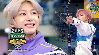 Jaemin Versus Hyungwon How Will They Do 2020 ISAC New Year Special Ep 8