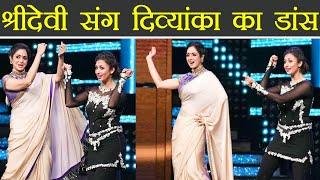 Sridevi: Divyanka Tripathi pays tribute, SHARES dance video with Sridevi; Watch video | FilmiBeat