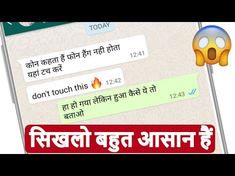 How To Make Whatsapp Hang Message Easily By Android    Technical Naresh