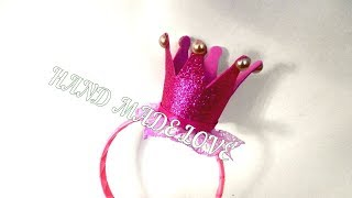 Корона из фоамирана с глиттером Crown With Glitter  шаблон короны