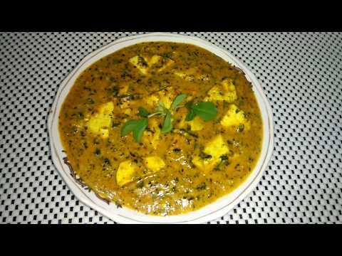 मेथी पनीर बनाए बहुत ही आसान तरीके से | Meethi Paneer Recipe by Punjabi Cooking
