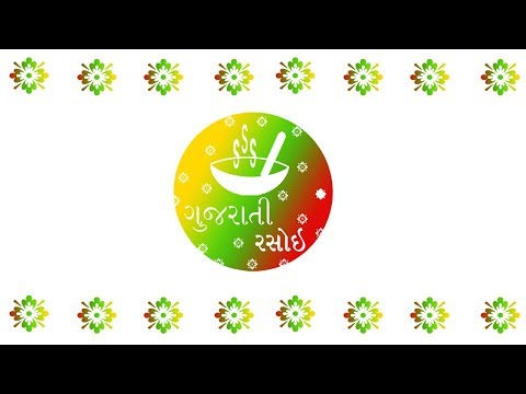 10K Subscribers Special - Gujarati Rasoi   Recipes In Gujarati [ Gujarati Language]   Gujarati Rasoi