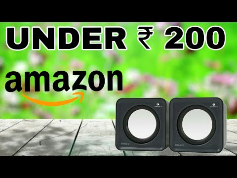 Gadgets On Amazon Under  200 Rupees - 2017