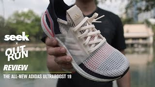 cb6d4271b59 CUSTOM UltraBOOST 2019  CAGE REMOVAL   BLACKOUT BOOST Tutorial ...