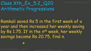 Arithmetic Progression Class 10 Questions