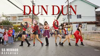 KPOP IN PUBLIC EVERGLOW 39DUN DUN39 DANCE COVER By SS MIRROR THAILAND No Backup For Contest