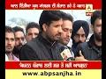 Download Amrinder Singh Raja Waring on ABP Sanjha MP3,3GP,MP4