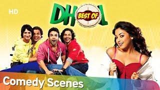 Dhol - Nonstop Comedy Scenes - Rajpal Yadav - Sharman Joshi - Kunal Khemu - Tushar Kapoor - Comedy
