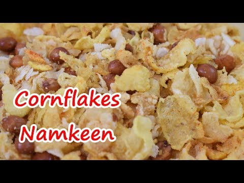 कॉर्नफ़्लेक्स नमकीन (Simple Easy)-Cornflakes Namkeen-How to make corn flakes namkeen