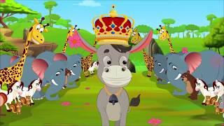 शेर की खाल में गधा | Donkey in the Lion
