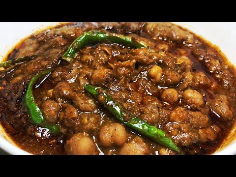 बहुत ही आसान तरीके से बनाये यह लाजवाब स्वाद वाले अमृतसरी पिंडी छोले | Amritsari Pindi Chole recipe