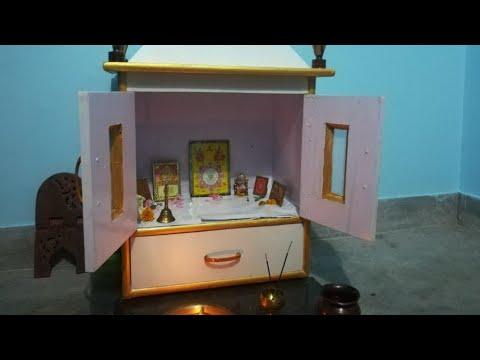 Home Mandir Organization in Hindi - How to Organize Small Mandir