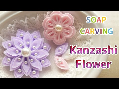 SOAP CARVING | Easy | Kanzashi flowers and petals | How to make | DIY
