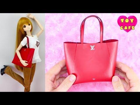 Louis Vuitton Lockme Cabas DIY Bag Miniature for Smart Doll