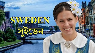 Amazing facts about Sweden