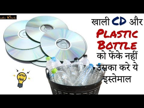Best use of old CD & Plastic Bottle I DIY Home Decor Idea I Creative Diaries