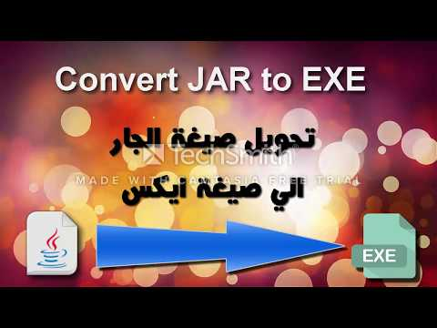 Convert a java  jar file into windows executable  exe file with bundle jre - Create EXE from JAR