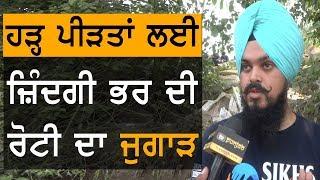 ਹੜ੍ਹ ਪੀੜਿਤਾਂ ਦੀ ਅਸਲ ਮਦਦ ਇੰਝ ਹੋਵੇਗੀ | TV Punjab