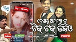Tiktok Ananya Mohanty Actress of Chirkut Odia Movie - Papu Pom Pom New Film - CineCritics