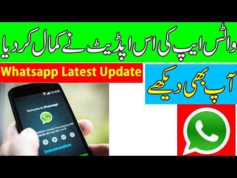 Whatsapp New Update 2018 Lock Voice Message Recording In Whatsapp
