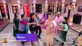 Chidiya Ghar - चिड़िया घर - Episode - 1409 Coming Up Next