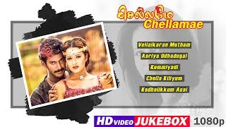 Chellamae Tamil Movie Songs , Harris Jayaraj Back To Back Hits , Video Jukebox , Vishal , Reema Sen