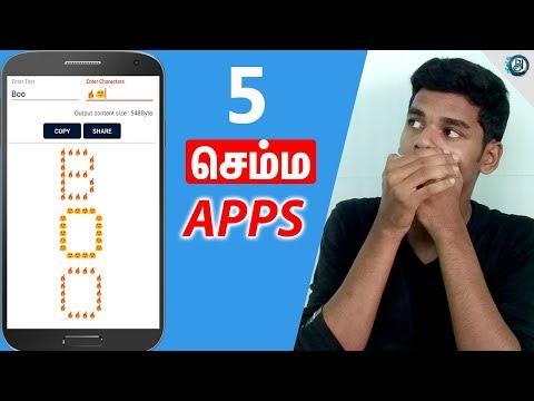 Top 5 Amazing Apps In June 🔥🔥