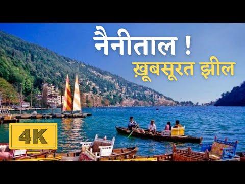 Nainital India in 4K - Beautiful Naini Lake