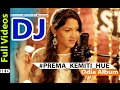 Prema Kahinki Hue DJ Remix Odia Album Title Track Video Studio Cover By Leesa mp3
