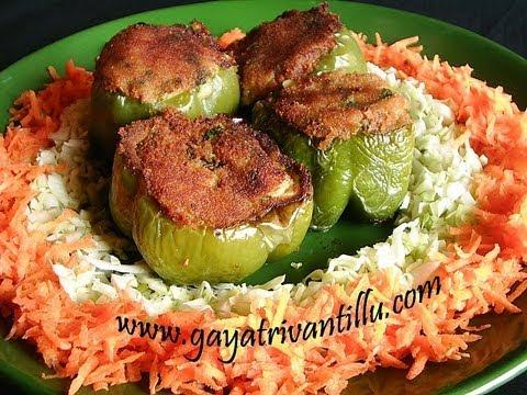 Stuffed Capsicum Curry- Andhra Recipes - Telugu Vantalu