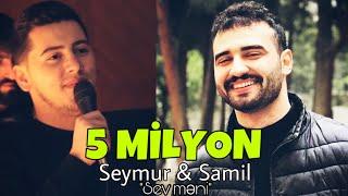 Seymur & Samil - Sev Məni | 2018