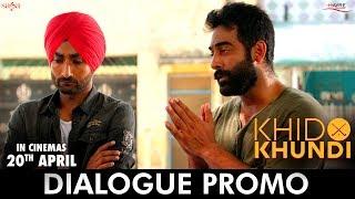 Nashe Patte - Manav Vij (Dialogue Promo) | Khido Khundi | New Punjabi Movie | 20th Apr | Saga Music