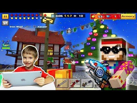 Pixel Gun 3D - Adam pilnuje lodówki! #9