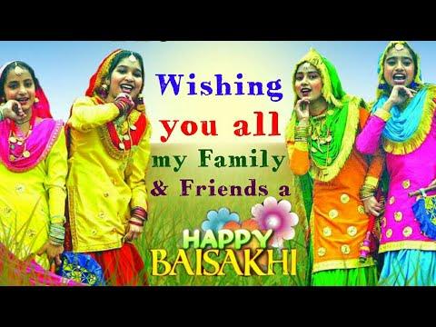Happy Vaisakhi 2018 Wishes | Baisakhi Wishes-Greetings-SMS | Baisakhi WhatsApp Status Video|