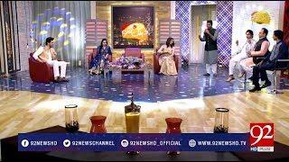 Dabang Show | Ahsan Khan | Sakhawat Naz | Eid Special Day 2 | 17 June 2018 | 92NewsHD
