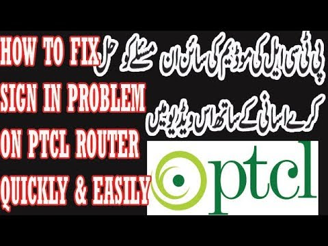 How To Fix Ptcl Sign in Problem in Broadband Dsl Wifi Modem Router 2017 Urdu|Hindi Tutorial