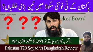 3 Big Mistakes in Pakistan T20 Squad || Pakistan vs Bangladesh 2020 || Squad Review