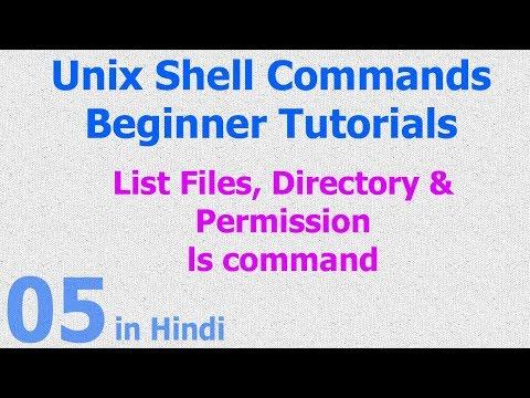 05 - Unix | Linux Shell - List File | Directories | Permission - ls command - Hindi
