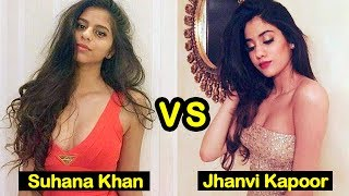 Shah Rukh khan Daughter Suhana vs Sridevi Daughter Jhanvi - Who Is More HOT