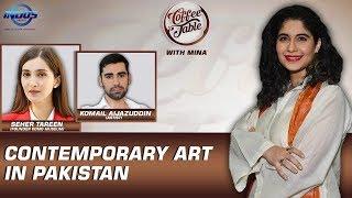 Contemporary Art in Pakistan | Episode 104 | Indus News