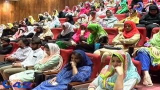 CM Punjab talent hint program held in Alhamra Art Council